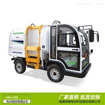 江苏电动侧挂桶垃圾车 四轮环卫清运车厂家