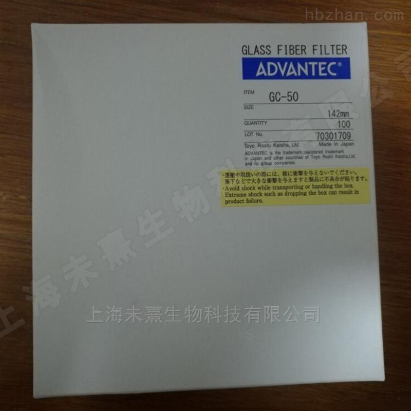 日本东洋advantec玻璃纤维滤纸142mm直径