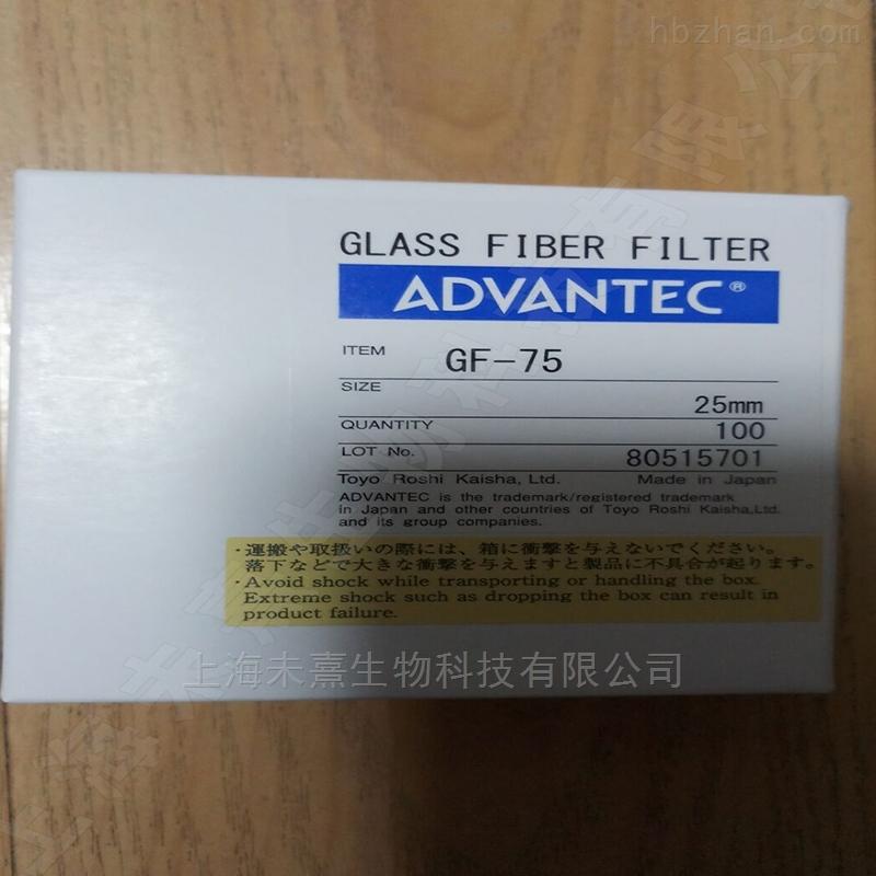日本东洋GF75玻璃纤维滤纸25mm直径