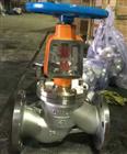 氧氣專用截止閥JY41W-16P(T)
