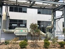 LY-CHRS喷漆房废气处理