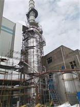 酸雾洗涤塔 废气处理复合式脱硫塔
