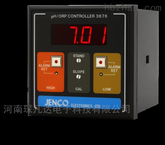 污水处理厂企业生产线在线pH/ORP分析仪