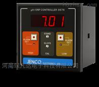 3675污水处理厂企业生产线在线pH/ORP分析仪