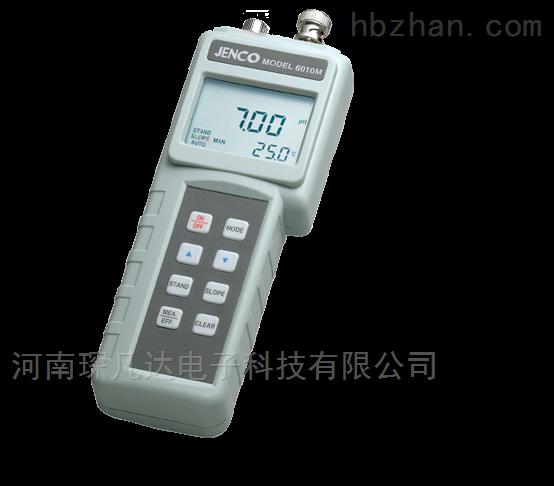 多参数经济型便携式pH/ORP检测分析仪