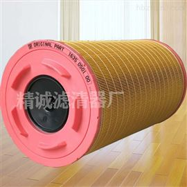 1635050100替代富达空压机空滤1635050100产品质量保证