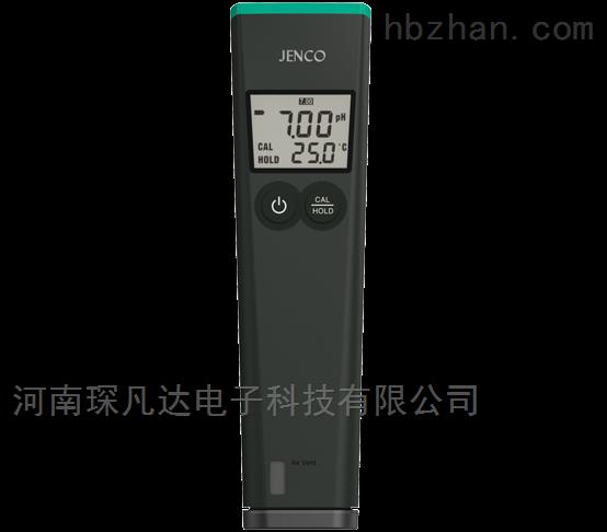 测试笔PH测定仪微型小经济型pH、温度测试