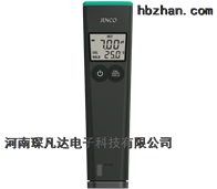 pH 609N测试笔PH测定仪微型小经济型pH、温度测试