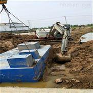 地埋式一體化生活汙水處理裝置
