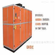 QH10-泳池水處理betway必威手機版官網泳池室內除濕恒溫五集一體機