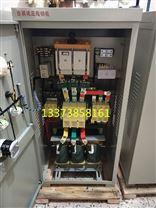 JJ1-135KW自耦降压起动控制柜厂家 价格实惠