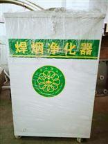 滨州厂家直销焊接烟尘除尘净化器