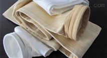利尔环保生产玻璃纤维针刺毡除尘器布袋