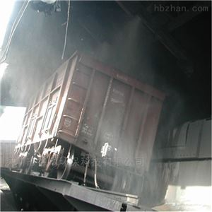 高压干雾除尘生产厂家
