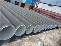 TPEP加强级防腐钢管——厂家