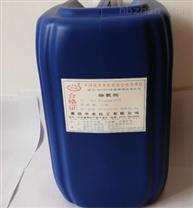 优质阻垢分散剂批发厂家