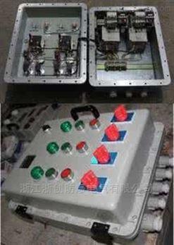 電加熱式防爆閥門控製箱定做