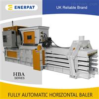 HBA150-110125全自动工业垃圾打包机 适用垃圾分类打包