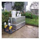 贵州水处理加药设备厂家 加药装置