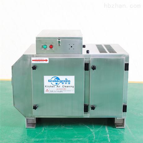 靜電式油霧淨化器