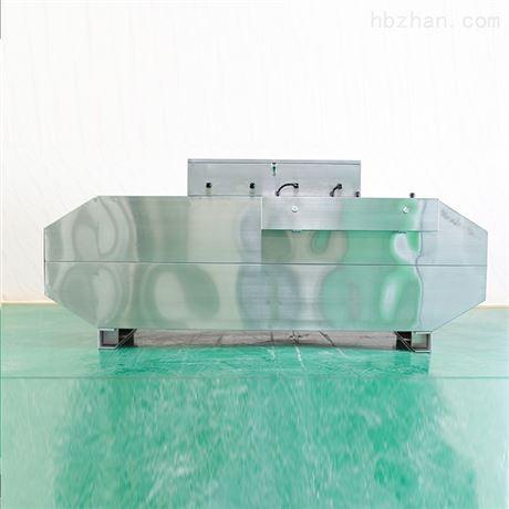 靜電式油霧淨化機