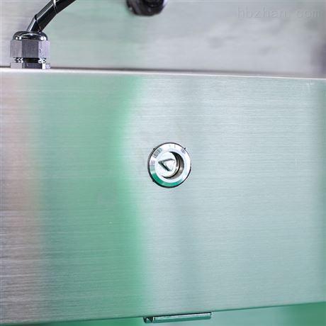 小型油雾净化器