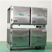 异味废气处理设备