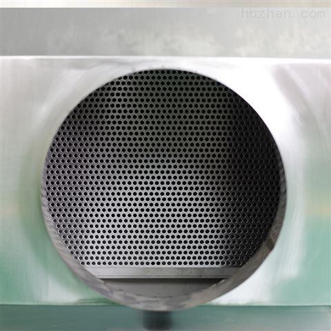 乳化液油雾收集