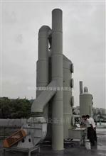可定制电镀废气处理专用设备