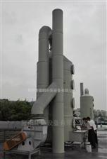 LY-YSFQCL印刷厂印刷废气处理设备