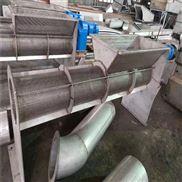 厂家直销 螺旋输送机 皮带输送自动化设备
