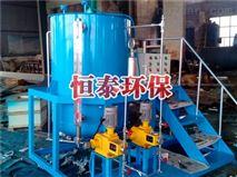 磷酸盐加药装置确保质量