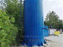 FL-HB-YYUASB内衬胶厌氧塔生物反应器设备厂家