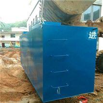 400m3/d污水处理地埋式装置