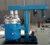 供應600L強力分散機 混合機 攪拌機
