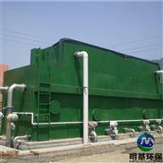 專業製造反滲透淨水betway必威手機版官網