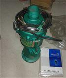 QY100-4-2.2大口径井用潜水泵