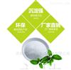 PAM聚丙烯酰胺批发价格