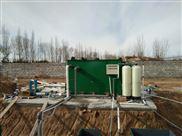 工地生活一体化废水处理设备