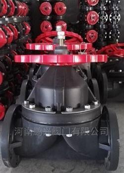 UPVC塑料隔膜閥