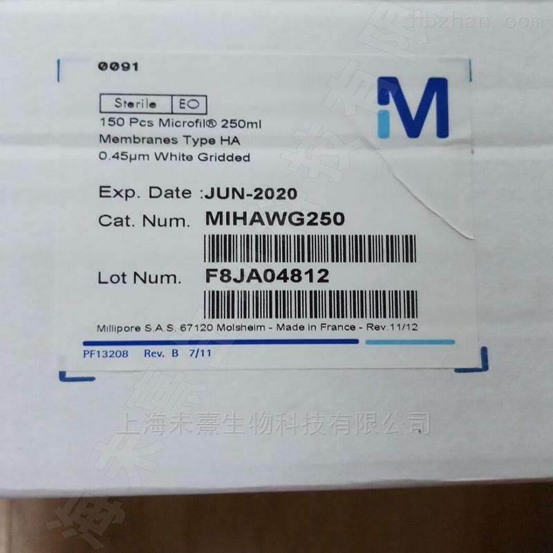 millipore微生物检测专用250ml漏斗带滤膜