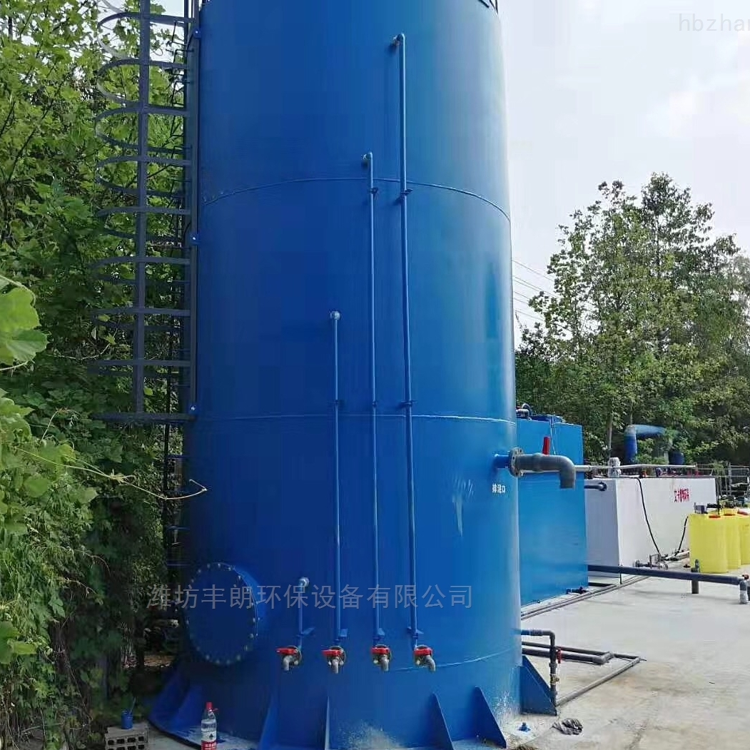 PLC全自动IC厌氧罐设备供应商