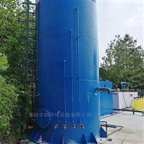 FL-HB-YY低排放、低污染高效IC厌氧塔反应器设备厂