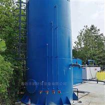 FL-IC-300PLC全自动IC厌氧罐设备供应商