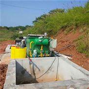 5立方米每时地埋式一体化污水处理设备