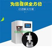 超純水機終端過濾器 PALL囊式濾芯