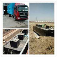 40m3/d地埋式汙水處理裝置