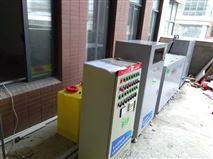实验室污水处理设备恒泰值得信赖