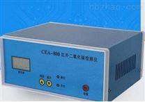 便攜紅外線二氧化碳分析儀
