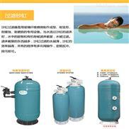 游泳池水处理设备应用